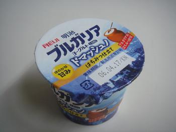 ドマッシュノカップ