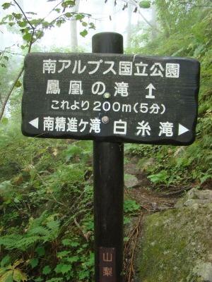 s-DSC01005.jpg