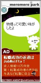 mui5.jpg