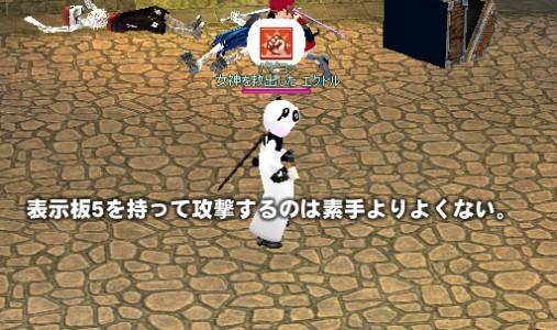 掲示板(・∀・)イイ!!(・∀・)ツヨイ!!(・∀・)カコイイ!!