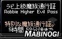 ちょ、「MABINOGI」の文字ががgorz