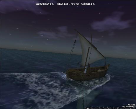 漁船いいよ漁船!