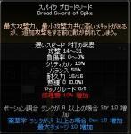 成功ワッショイヽ(゚∀゚)メ(゚∀゚)メ(゚∀゚)ノワッショイ