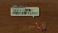 仏教信者!?Σ(゚Д゚;