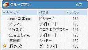 2007071503.jpg