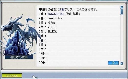 2007090301.jpg