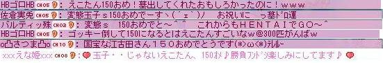 2007091503.jpg