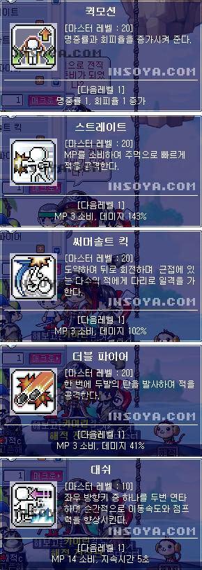 korea01.png