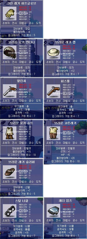 korea02.png