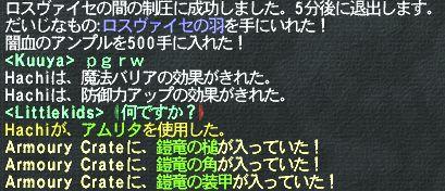 WS000080.jpg