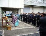 安全祈願祭2006