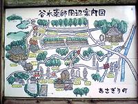 あさぎり町谷水薬師周辺地図