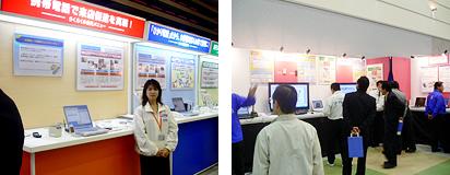2006宮崎ITフェアー02