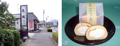 宮崎銘菓「香菊のチーズ饅頭」