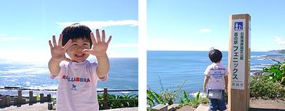 日南海岸ドライブ04