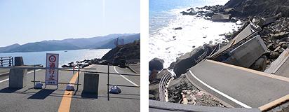 日南海岸ドライブ02