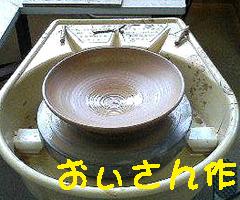 おぃさん作「龍門司焼」大皿♪