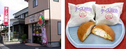 宮崎銘菓「わらべのチーズ饅頭」