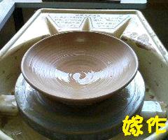 嫁作「龍門司焼」大皿♪