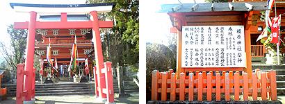 榎原神社初詣♪