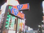 国道17号線万世橋交差点夜景@写メ。