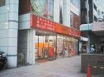 近くにはとらのあな名古屋店があります。