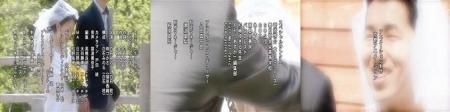 20070806181234.jpg