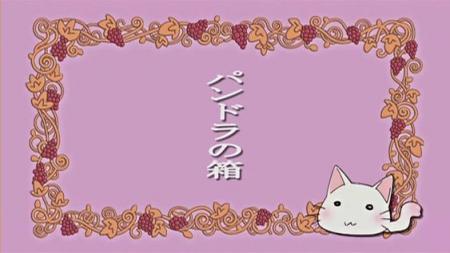 (アニメ) らき☆すた -Lucky Star- 第21話 「パンドラの箱」.avi_000128586_s
