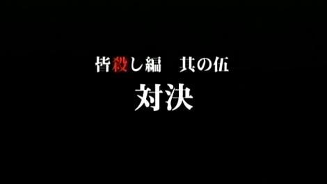 Higurashi no Naku Koro ni Kai - 10 (THK 640x360 DivX).avi_000001568