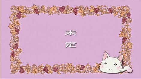 (アニメ) らき☆すた -Lucky Star- 第24話 「未定」.avi_000042875_s