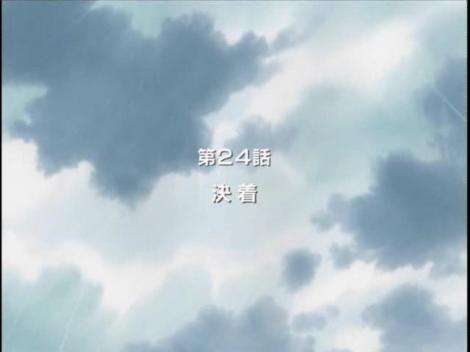 (アニメ) おおきく振りかぶって 第24話 「決着」.avi_000193735_s