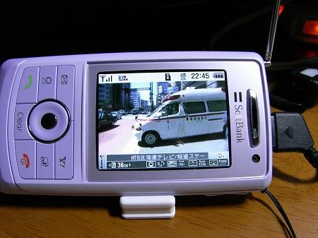 s-RIMG0201.jpg
