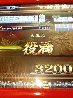 20060902031207