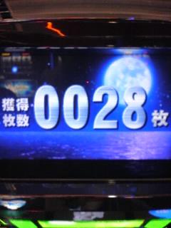 200708261957036