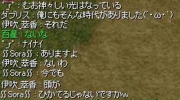 20070113130056.jpg