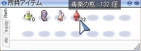 20070117035411.jpg