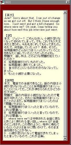 tsetumeim3-1.jpg