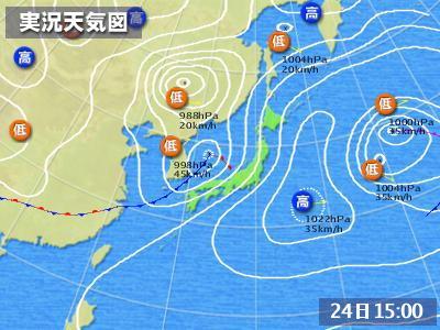weathermap00_20070324.jpg