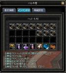 070611haruki.jpg