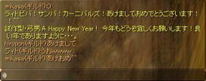20071.jpg