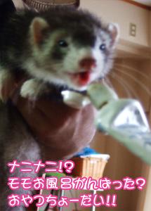 Ofuro02-3.jpg