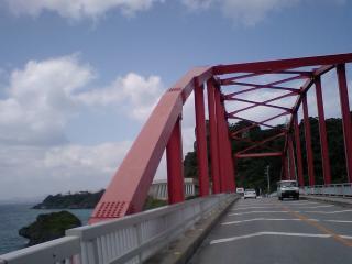 伊計大橋!