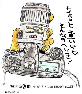 D200とmicro105