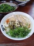 kaneishi2