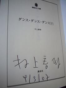 P1000361.jpg