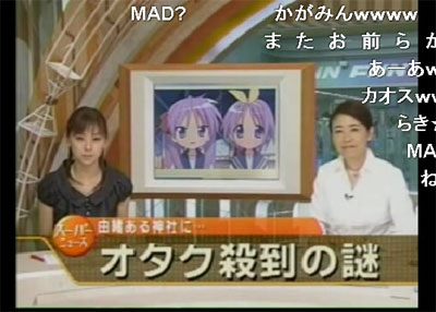 ニコニコ動画(RC)‐らき☆すた現象の報道(フジ)(アメーバより転載)