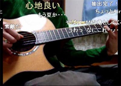 ニコニコ動画(RC)‐AIR「夏影」ソロギター演奏
