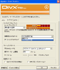 DivX6.6.1