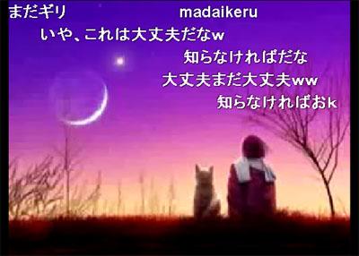ニコニコ動画(RC)‐友達の女に「どんな音楽聴くん?」と聞かれたので渡したCDの中身