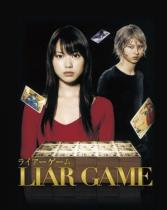 LIAR_GAME.jpg